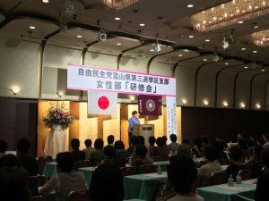 宮川典子衆議院議員の講演。