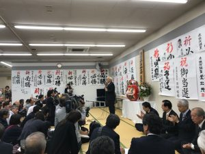 県議選補選にて当選された酒井立志氏の挨拶。