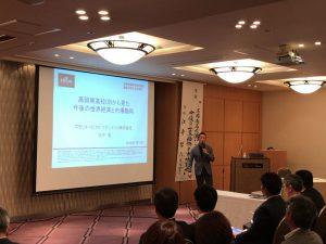 高岡南高校OBから見た 今後の世界経済と市場動向 と題しご講演いただきました。