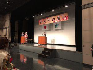 高岡文化ホールで行われた高陵校区の新成人の集い。