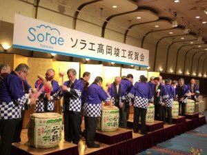 ホテルニューオータニ高岡で行われた祝賀会。