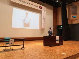 高校生にもわかりやすい講演をする小泉進次郎衆議院議員。