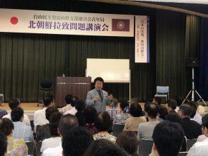 日本の問題点について熱く語る青山繁晴参議院議員