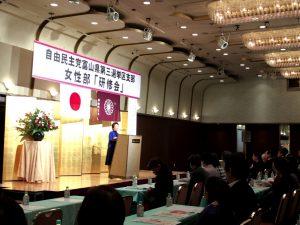 講演に来られた山谷えり子参議院議員。