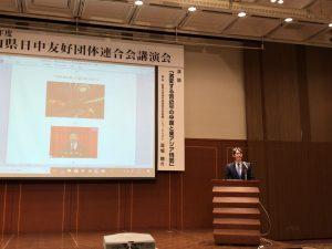 富坂先生の講演の模様。