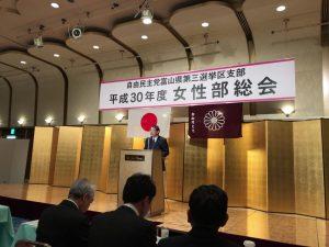 国政報告をする橘慶一郎代議士。