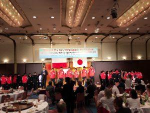 全日本の女子チーム紹介の模様