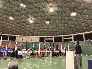 市民体育大会総合開会式で整列した各競技選手。
