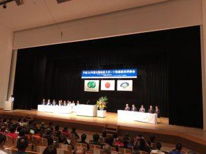 北陸地区スポーツ推進協議会の大会が行われた鶴来総合文化会館。