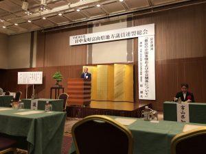 あいさつをされる富山県議の鹿熊議連会長