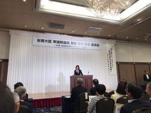 アツイ講演をされる野田総務大臣