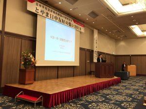 講師は、NHK解説委員の加藤青延氏でした