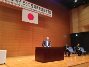 神道政治連盟総会。
