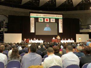 鹿児島アリーナにて全国スポーツ推進委員研究協議会の開会式