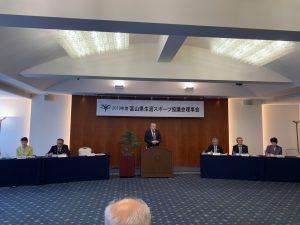 会長代理であいさつをされる横田副会長。