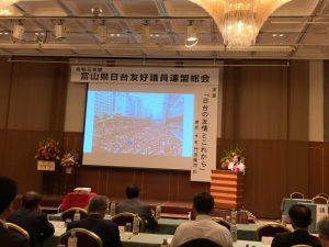 日台友好議員連盟総会で講演いただいた門田隆将氏。