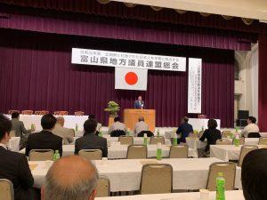 総会に合わせて講演された元拉致問題担当大臣の古屋圭司衆議院議員