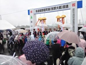 30日に開通した、庄川にかかる牧野大橋の開通式