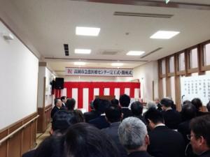 5日に完成した急患医療センターの開所式