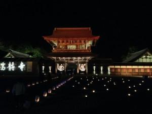 瑞龍寺ライトアップ・山門