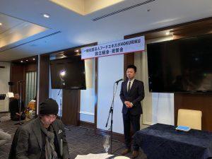 あいさつをされる飲食店経営サポートとやまの鎌谷会長。