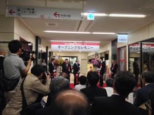 高岡駅地下街のフルオープンとなったセレモニーへ