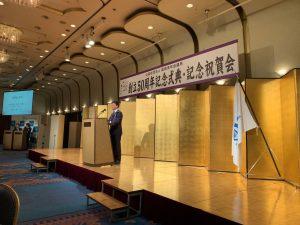 式典で挨拶をする花田理事長。