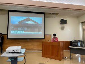 大谷家について講演をされる山崎会長。