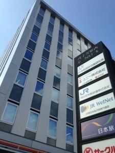 JR西日本金沢支社へ。