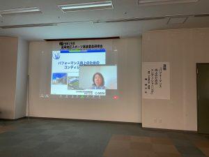 今回の講演はオンライン講習でした。