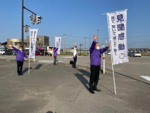 この日は、156号線佐野交差点にて角田ゆうき君らと朝のあいさつを