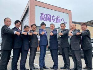 角田ゆうき君を支援する8人の市議会議員