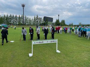 ゲートボール選手権大会開会式での始球式