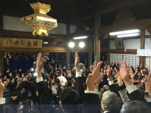 14日。橘慶一郎氏の当選を祝う万歳!