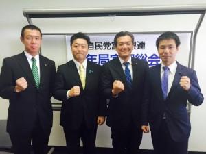 右から、局長の永森県議。私。幹事長の川島県議。青年部長の横田市議。