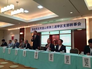 ホテルニューオータニ高岡で行われた、自民党富山県第3選挙区支部幹事会。
