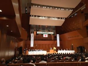 金沢駅前の音楽堂で行われた北信越高校PTA連合会研究大会の開会式。