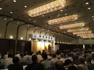 ホテルニューオータニ高岡で行われた、自民党富山県第3選挙区支部の総務会と講演会。