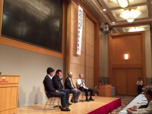 法政大学富山県校友会総会&懇親会の前に行われたパネルディスカッション。