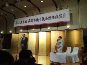 議長就任祝賀会で謝辞を述べる水口議長。