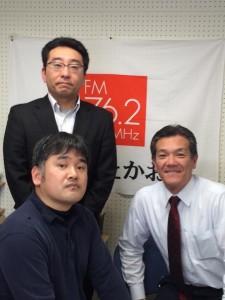 最後のラジオたかおかの番組収録で、幸塚さん、松嶌さんらと。
