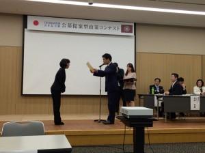 政策コンテストで見事優勝された久保さん。
