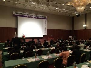富山県地方議員連盟の勉強会にて