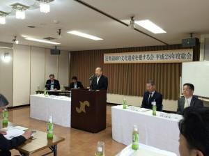 挨拶をする近世高岡の文化遺産を愛する会の多田会長