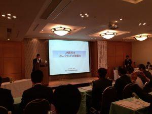 JR西日本と日本旅行の方に講義をしていただきました