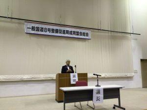 国道8号整備促進期成同盟会で挨拶をする会長の高橋高岡市長。