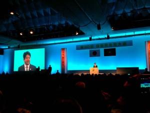 第80回自民党大会の安倍総裁の演説の模様